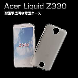 Acer Liquid Z330 専用 tpuケース