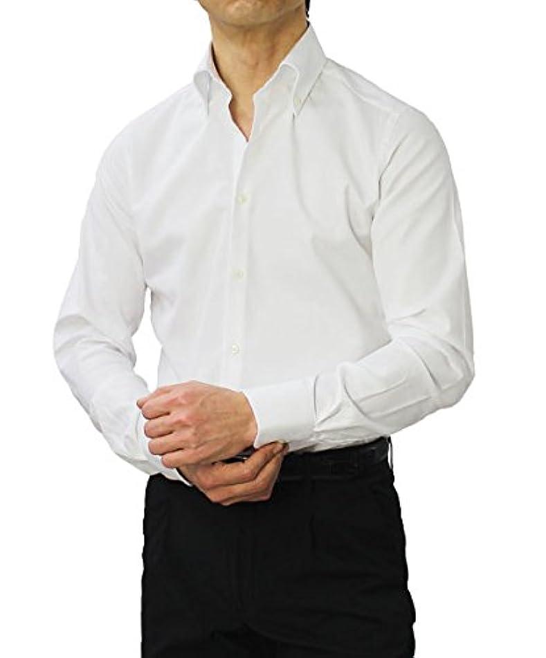 テーブル間違えたブランデーGUY ROVER コットン オックス ボタンダウン シャツ 40,ホワイト [並行輸入品]