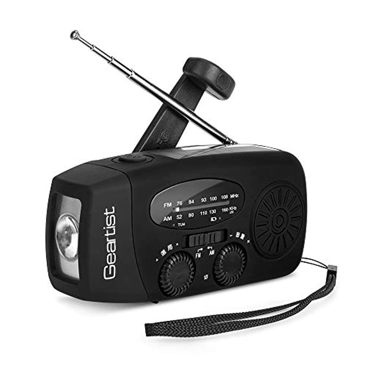 ブロンズケニア減らすGeartist GTR88 ソーラーラジオ 天気ラジオ 手回しラジオ WB/AM/FM携帯ラジオ LED付き懐中電灯 1000mAh 携帯に充電可能