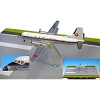 全日空商事 1/200 YS-11A JA8733 ANA白旧塗装 フラップダウン 100号機ロゴ 伊丹空港RWY32R 完成品