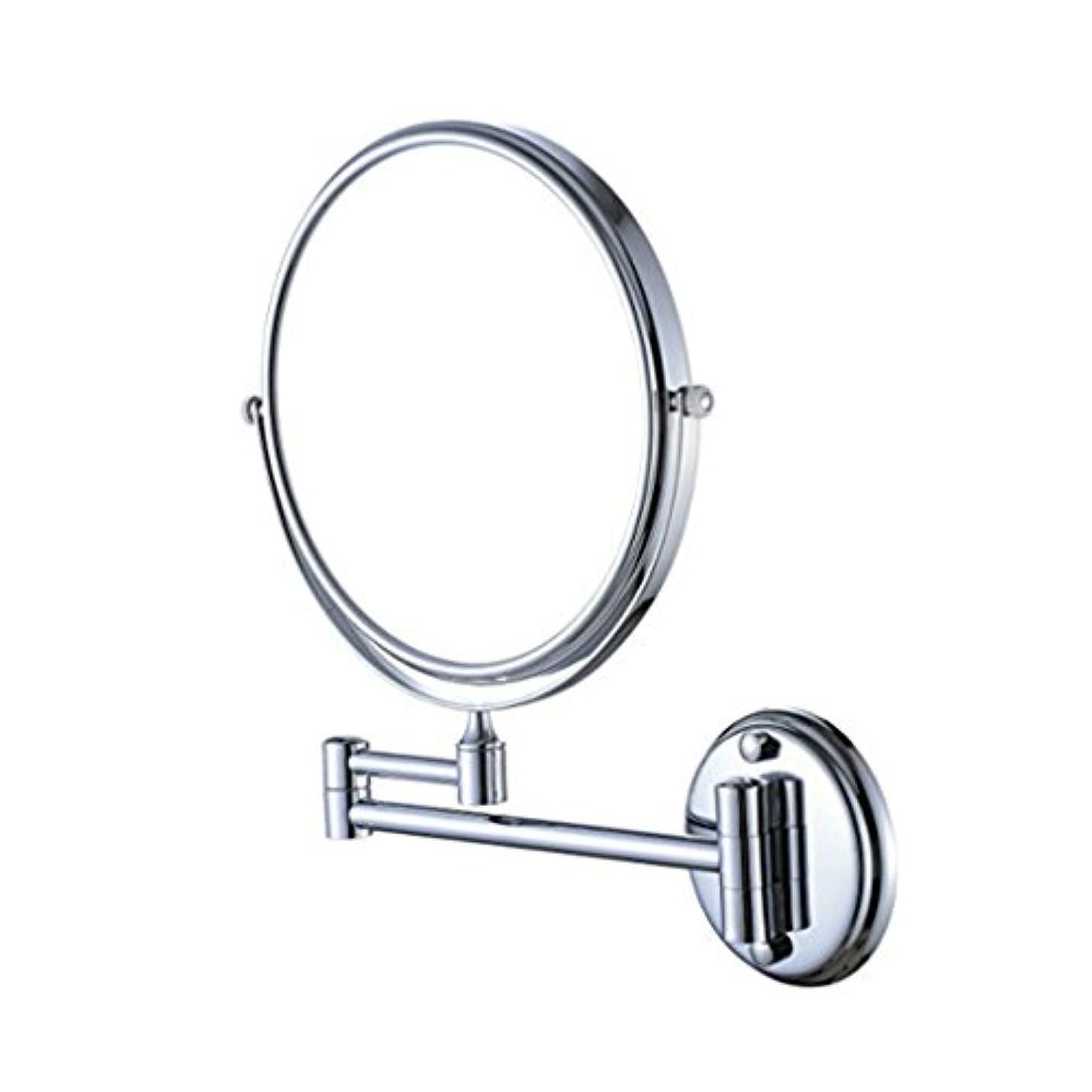 構成員恩赦アクセシブルCUTICATE 5倍/ 1倍 両面化粧鏡 壁掛けミラー シェービング メイクアップミラー