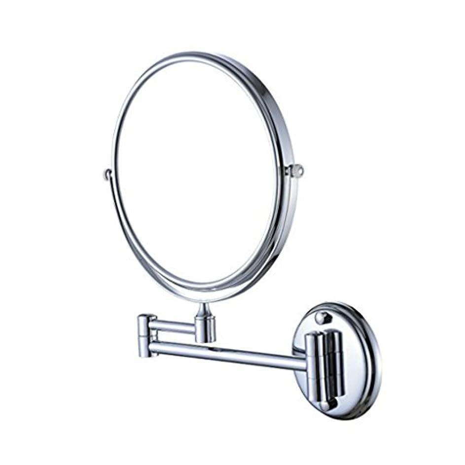刃計り知れない対象CUTICATE 5倍/ 1倍 両面化粧鏡 壁掛けミラー シェービング メイクアップミラー