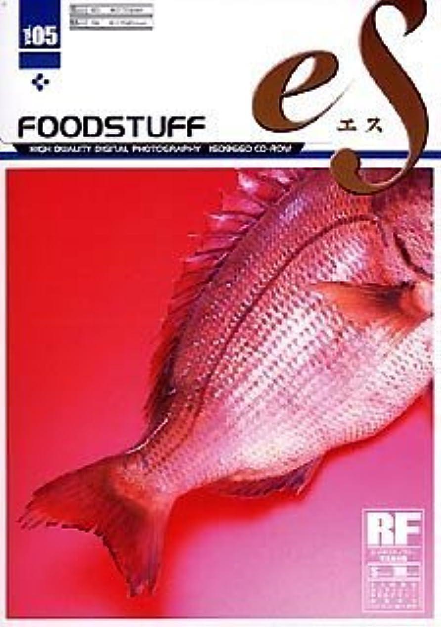儀式レタスベリーeS Vol.05 食材 ~FOODSTUFF~