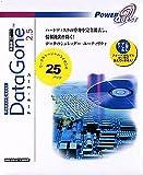 DataGone 2.5 英語版 日本語マニュアル付き ワークステーション 25ライセンス