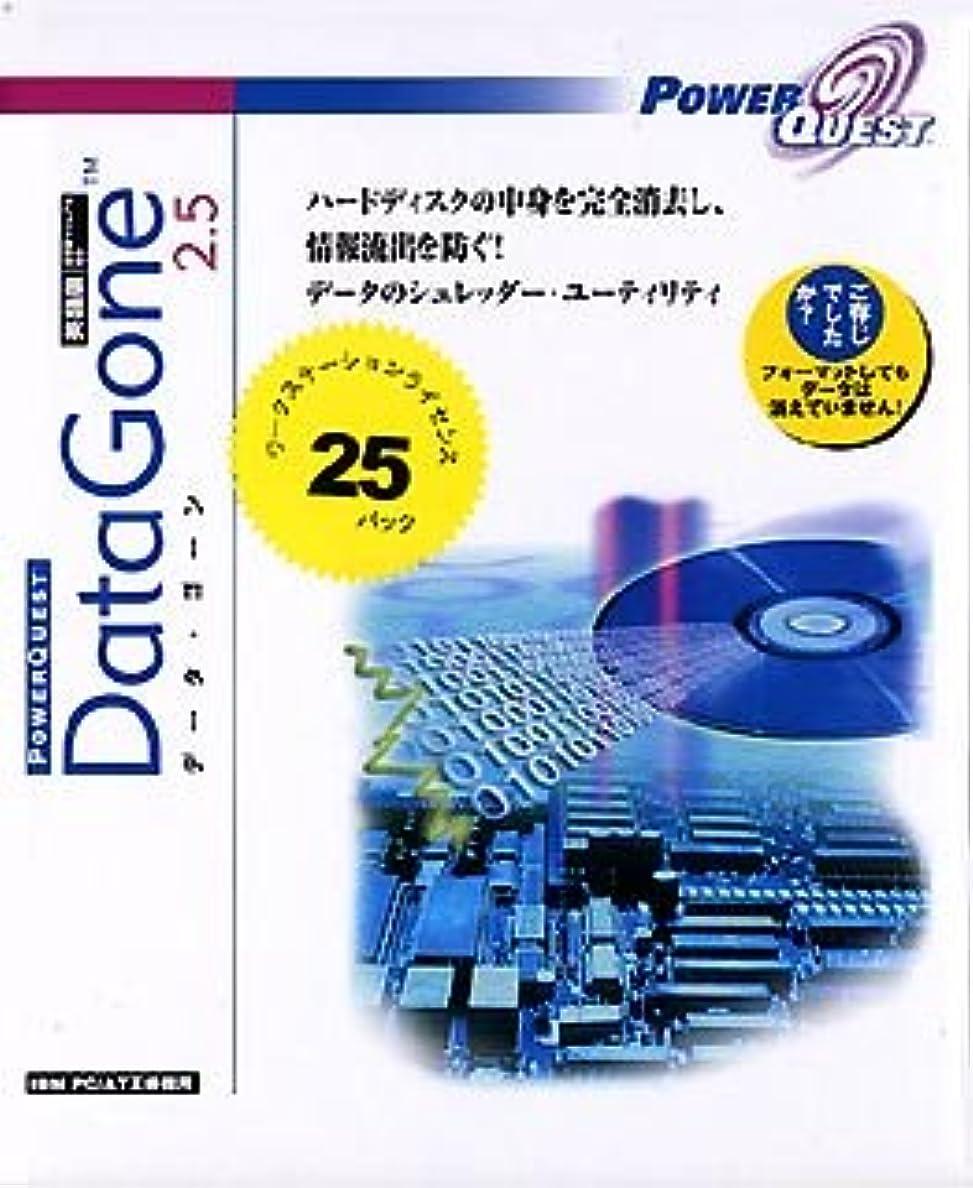 遅れ市場ミケランジェロDataGone 2.5 英語版 日本語マニュアル付き ワークステーション 25ライセンス