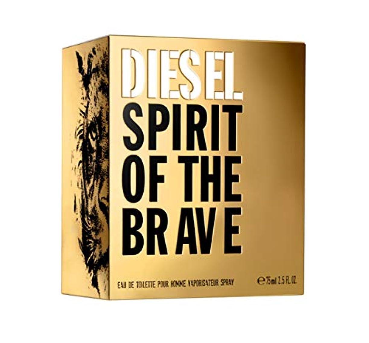 共役キラウエア山ヒットDiesel Spirit Of the Brave 75 ml Eau de Toilette