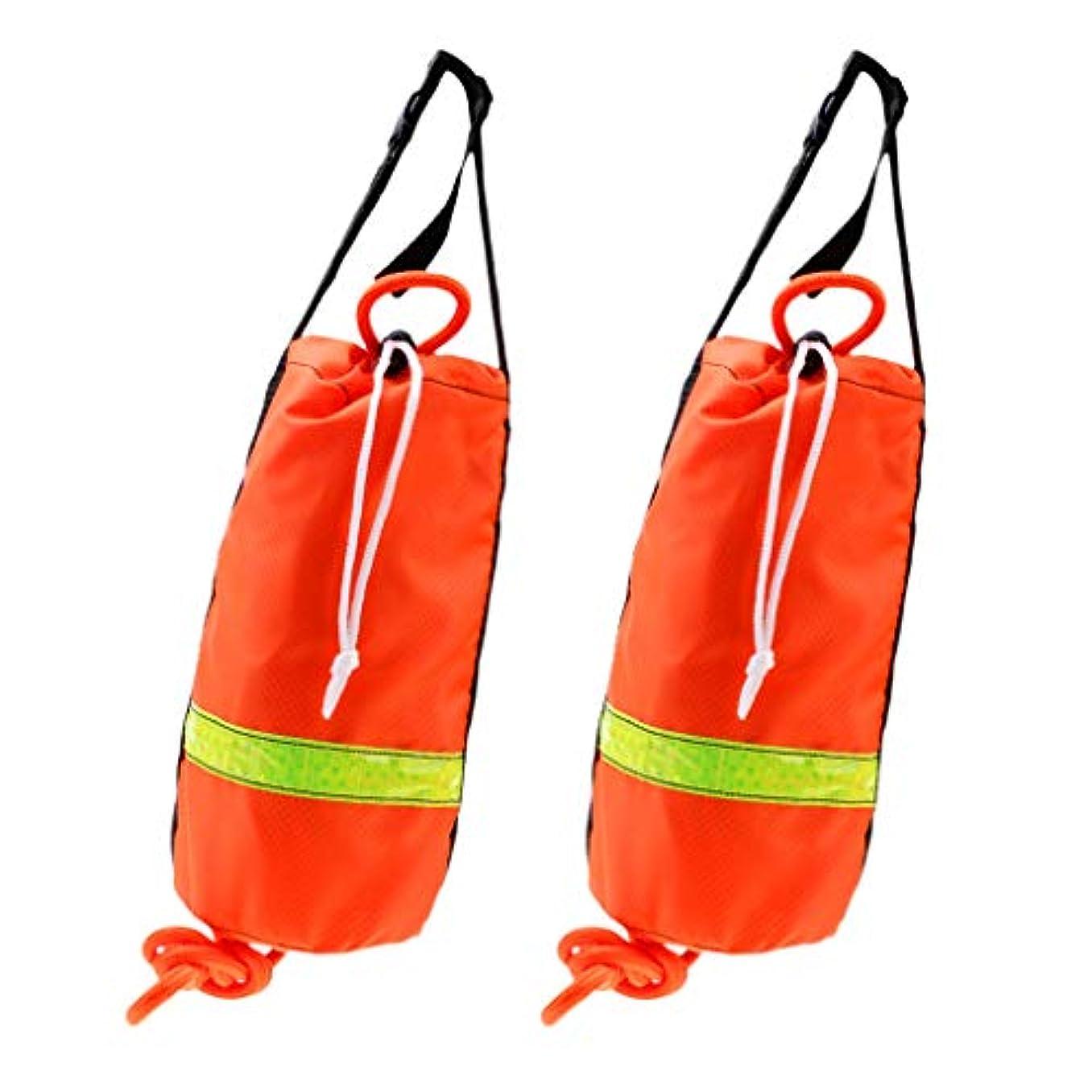 多様体提唱する文庫本DYNWAVE カヤック ボート 安全装置 浮遊ロープ 反射性 スローバッグ スローライン ロープ 2個