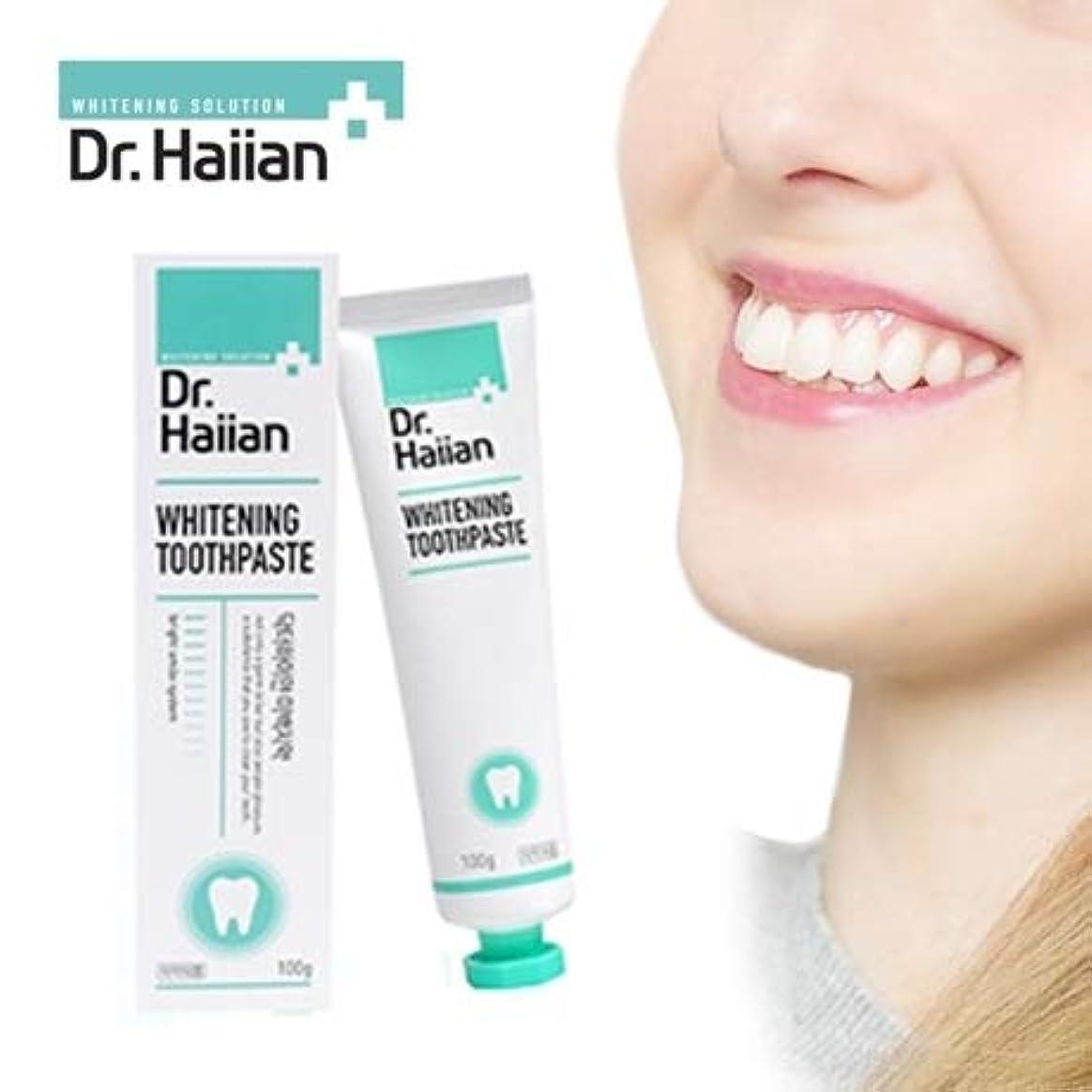 海上自分の力ですべてをする抵抗力があるDr.Haiian WHITENING TOOTHPASTE ホワイトニング歯磨き粉 100g