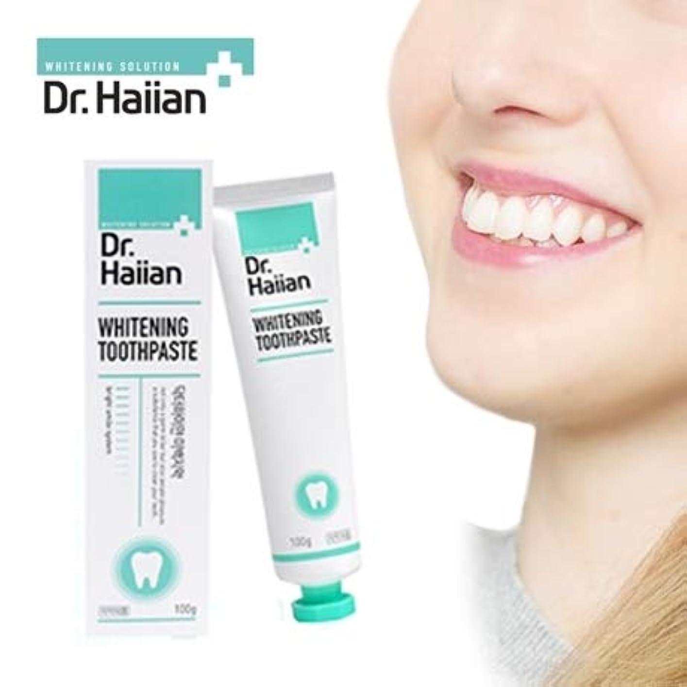 行商人宿命証明書Dr.Haiian WHITENING TOOTHPASTE ホワイトニング歯磨き粉 100g,韩国正品