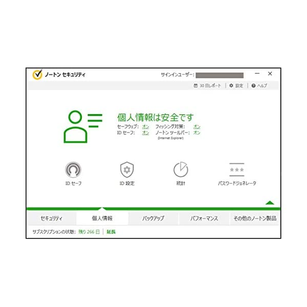 【Amazon.co.jp限定】ノートン セ...の紹介画像10