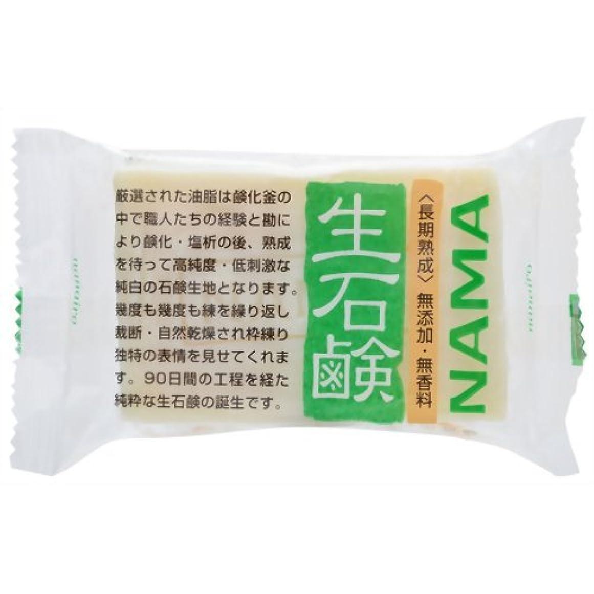 弾性あいまいさ篭生石鹸NAMA 100g