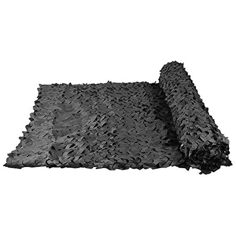 抵当科学ナプキン日焼け止めネットカバーオックスフォードテント Camo Sun Mesh日焼け止め日よけオーニング、テントファブリックタープセイル、適切な日よけの庭の装飾、黒色、複数サイズ 写真の庭の装飾 (サイズ さいず : 5*5M)