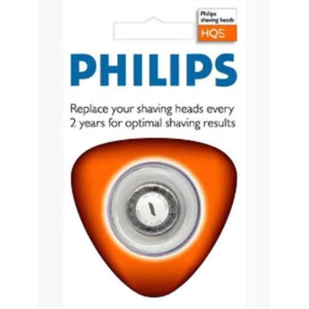 感心する昇るグラムフィリップス メンズシェーバー替刃 HQ5