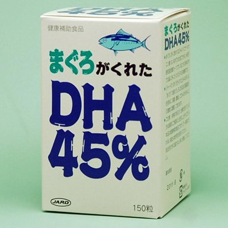 感じプラットフォーム実現可能性まぐろがくれたDHA45%【3本セット】ジャード