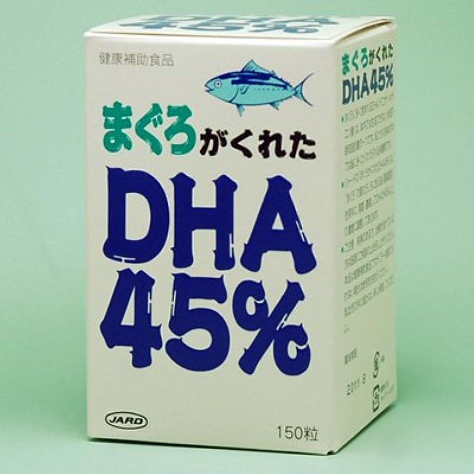 やる物理気づかないまぐろがくれたDHA45%【6本セット】ジャード