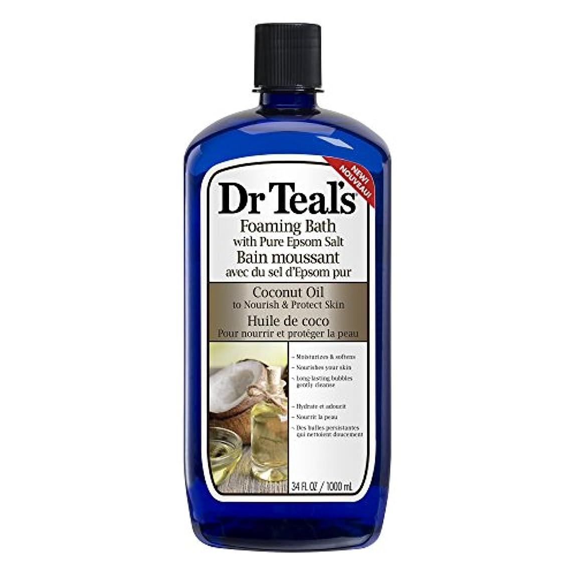 拾うきれいに高さDr Teal's 博士Tealsココナッツオイルフォーミングバス、34オンス