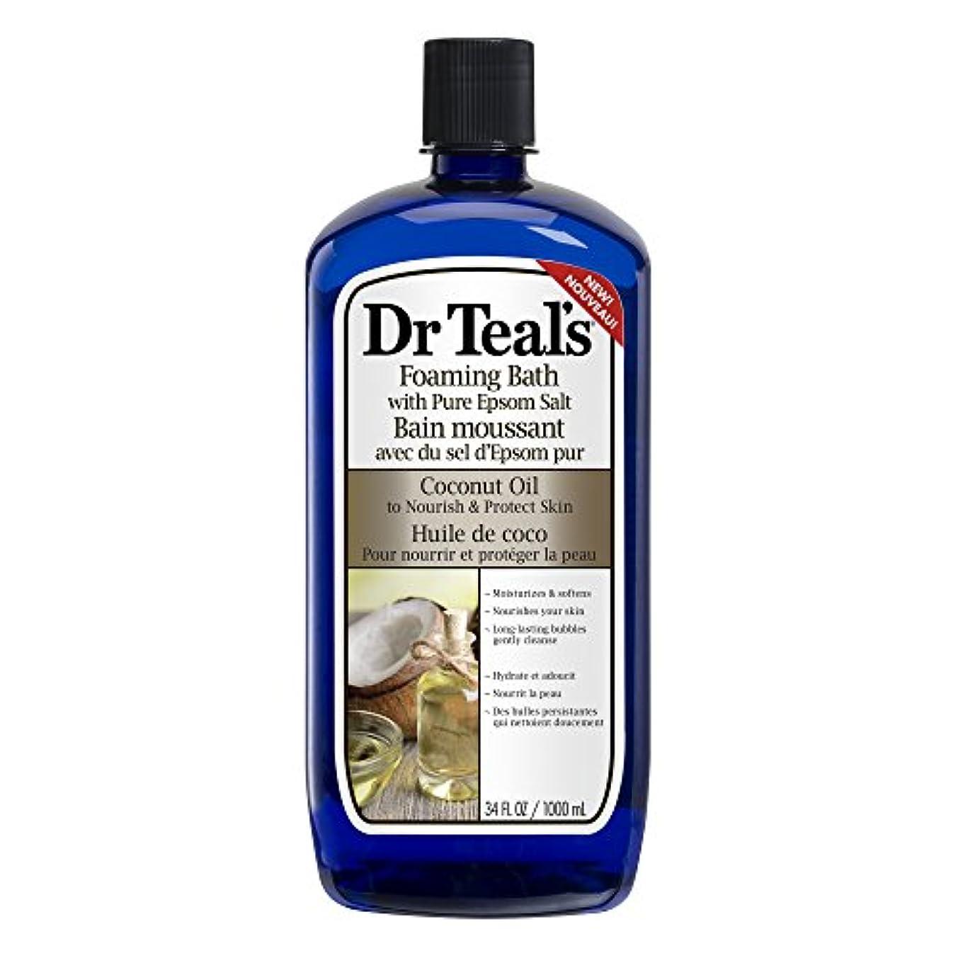 爆発終わらせる出血Dr Teal's 博士Tealsココナッツオイルフォーミングバス、34オンス