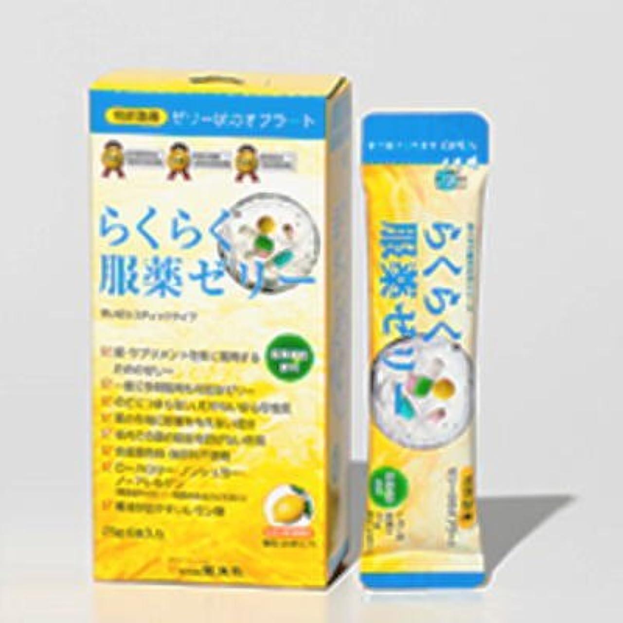 繁栄するマウス絶望龍角散 らくらく服薬ゼリースティックタイプ レモン味(25g×6本)3箱セット