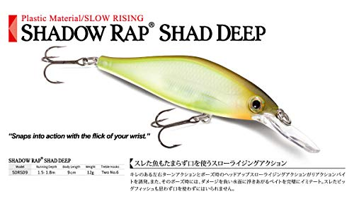 ラパラ(Rapala) シャドウラップ シャッド ディープ 9cm 12g オリーブグリーン SHADOW RAP SHAD DEEP SDRSD9-OG
