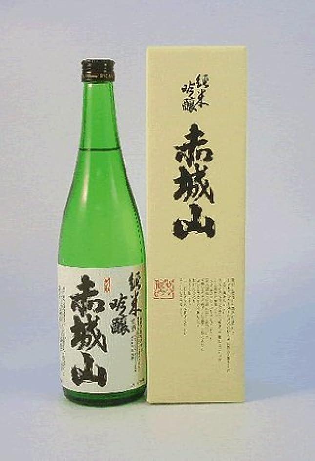 牧草地することになっているハブブ赤城山 純米吟醸(群馬県産地酒) 720ml