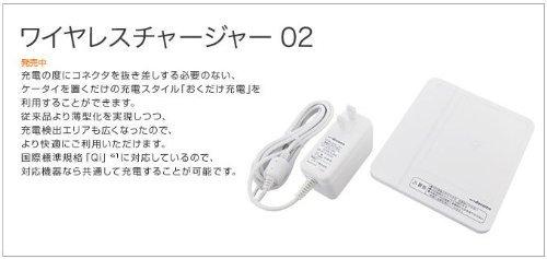 純正品[docomo ワイヤレスチャージャー02]おくだけ充電 スマートホン充電 携帯充電