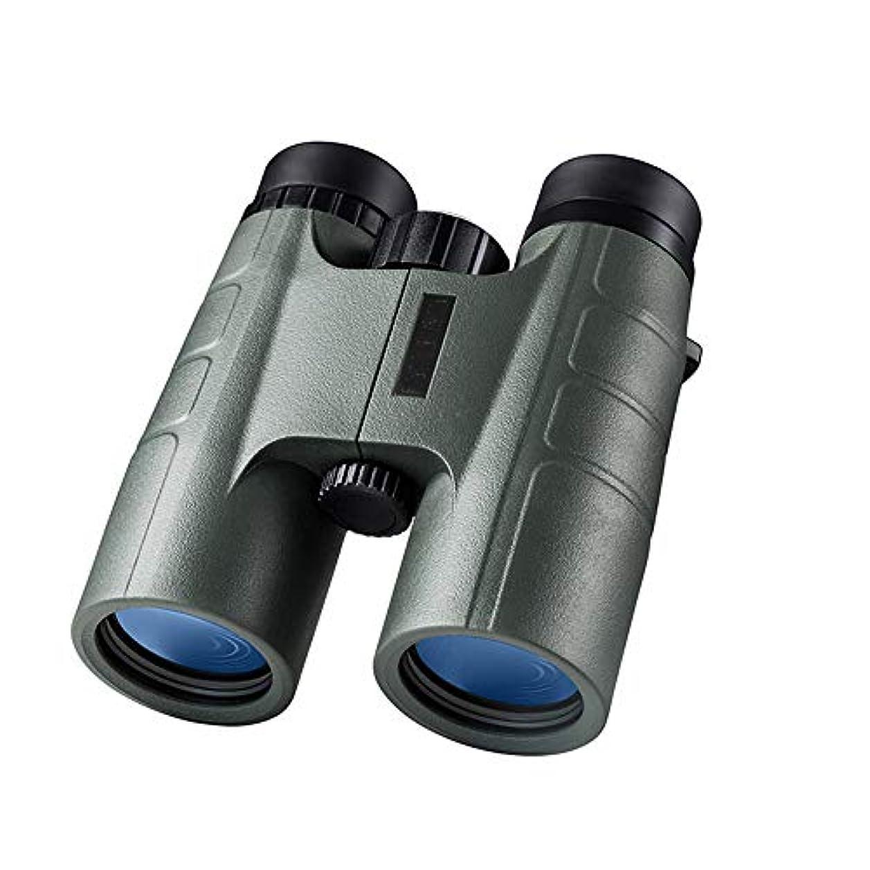 トラップ運命刑務所双眼鏡、10 x 42レンズプロ望遠鏡子供大人BAK4 FMCコーティング