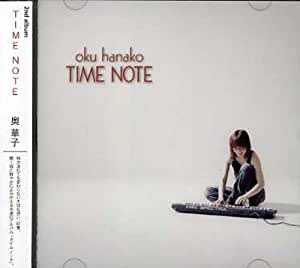 TIME NOTE(初回限定盤)(DVD付)