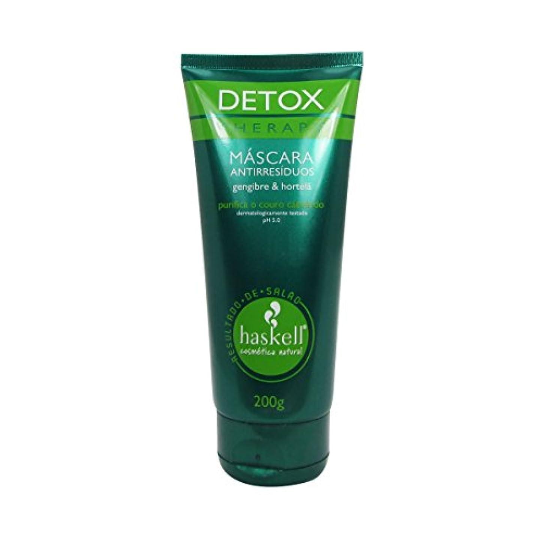 箱キリンスワップHaskell Detox Therapy Mask 200g [並行輸入品]