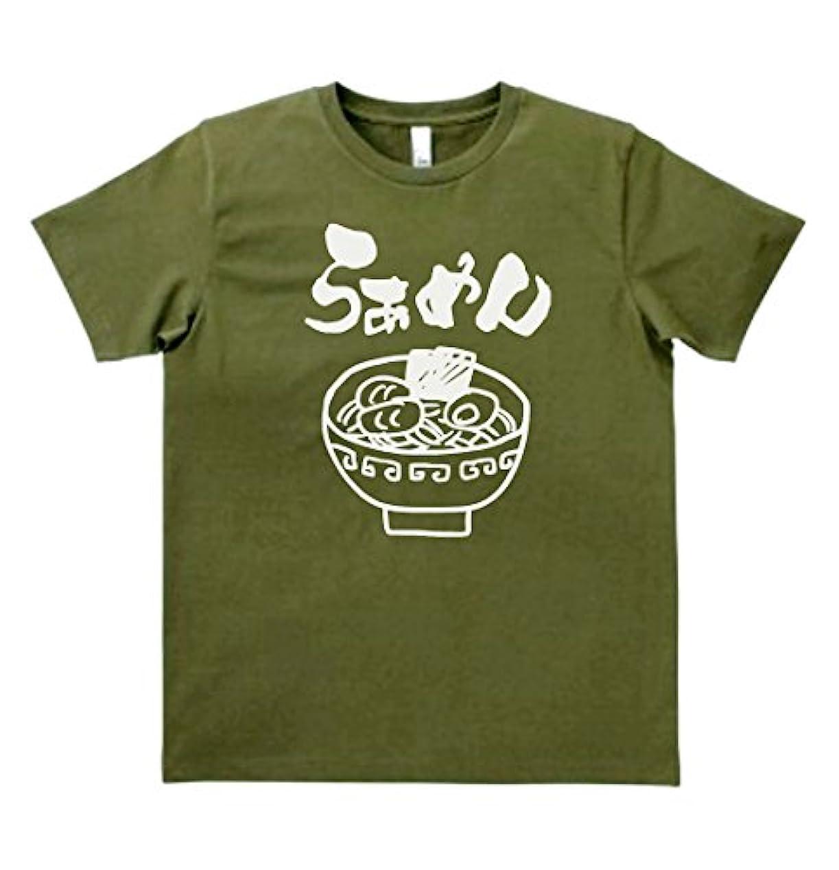 憂鬱ささやき九【ノーブランド品】 おもしろ デザイン ラーメン らぁめん Tシャツ カーキー MLサイズ