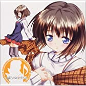 公認アンソロジードラマCD 1 Kanon ~カノン~ プロローグ・美坂 栞 「約束をしたこと」