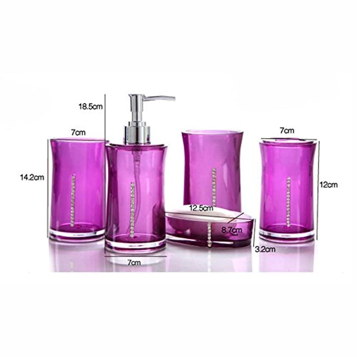 渇き困難花婿xlp シャワージェルアクリルボトル、キッチンバス用シャンプー液体石鹸ディスペンサーボトル (紫)