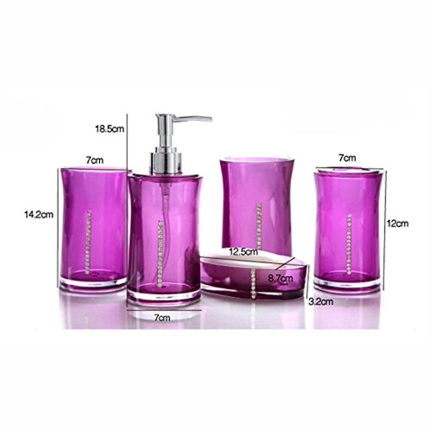 xlp シャワージェルアクリルボトル、キッチンバス用シャンプー液体石鹸ディスペンサーボトル (紫)
