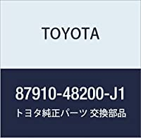 TOYOTA (トヨタ) 純正部品 アウタリヤビューミラーASSY RH (DK.BLUE M.M.) ハリアー 品番87910-48200-J1