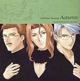 ドラマCD ときめきメモリアル Girl's Side chapter3 Another Season~Autumn~