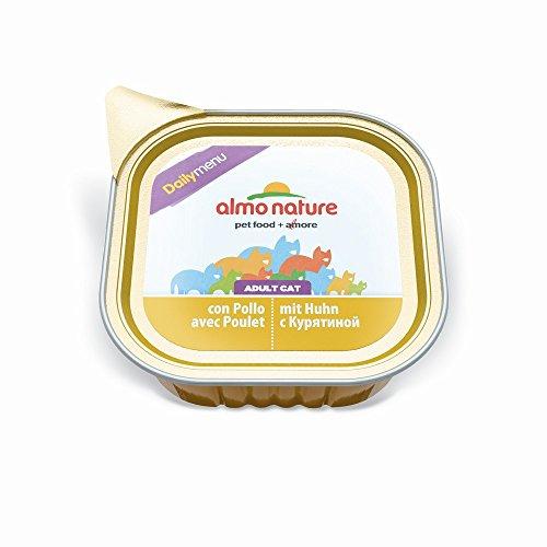 アルモネイチャー (almo nature) DAILY MENU デイリーメニューアルミカップ チキン入りのソフトムース 100 g