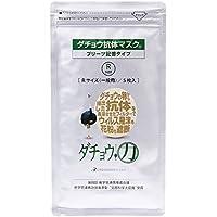 ダチョウ抗体マスク プリーツ記憶タイプ レギュラーサイズ (一般用) 5枚入