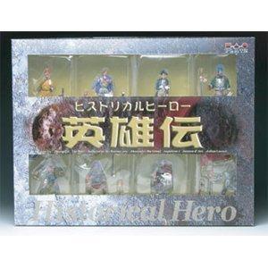 プラッツ SP-8 ヒストリカルヒーロー 英雄伝