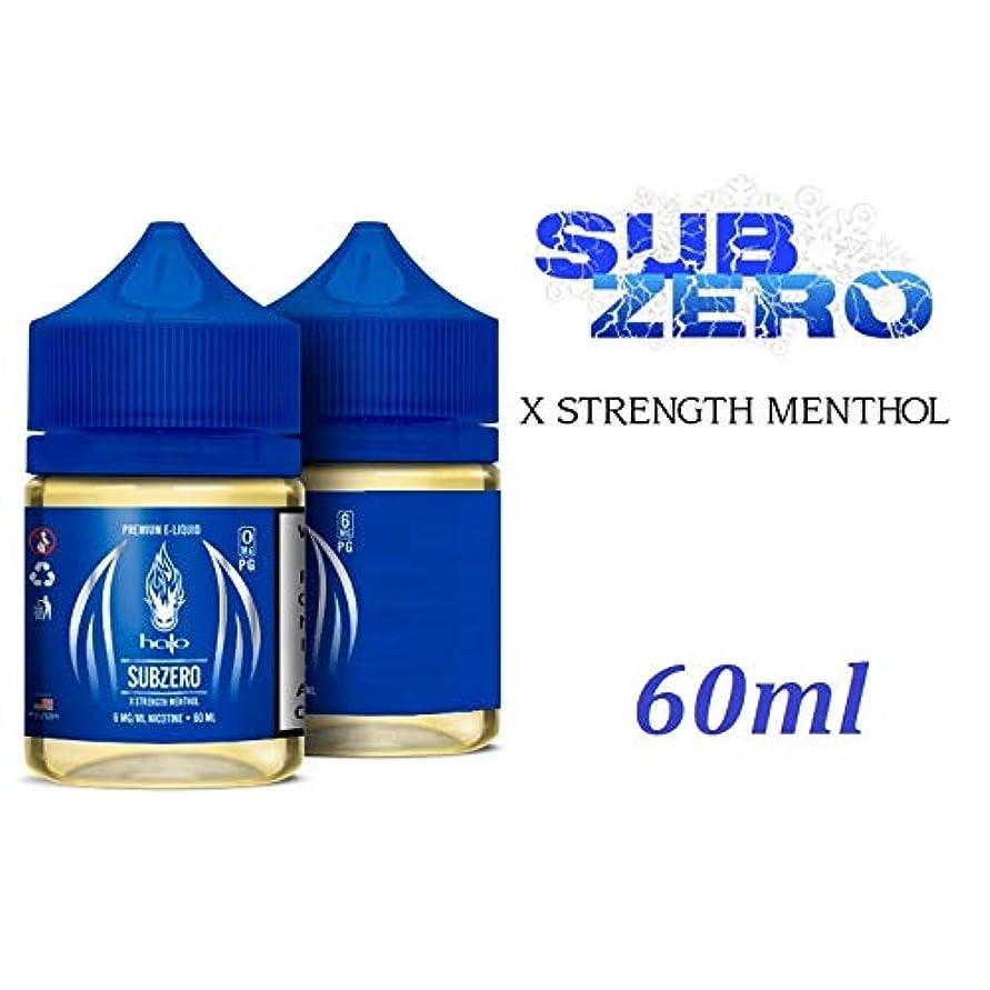 ボア観光区別するhalo Premium E-Liquid SUBZERO ヘイローサブゼロ お徳用 60ml 強メンソールフレーバー (PG)