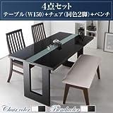 家具 おしゃれ ダイニングセット 4点セット(テーブル+チェア2脚+ベンチ1脚) テーブル幅150cm チェアカラー×ベンチカラー:ブラック×ブラック シンプルモダンテイスト バックチェア ダイニング
