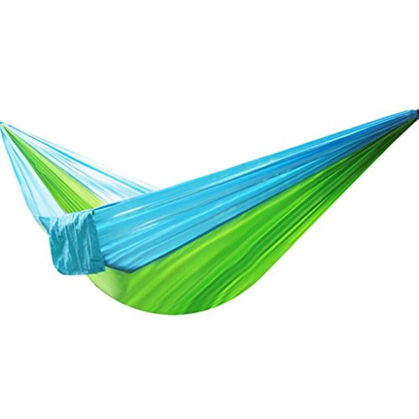 対人トラフィックやさしくハンモック アウトドアキャンプハンモックパラシュート布ダブルハンモック250 * 130cm (Color : A)