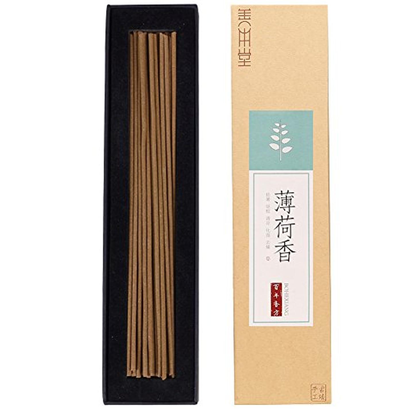 善本堂天然の手作りお香 伝統技術作る 養心安神のお香 お線香ギフト (21cm 50本入)
