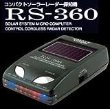 RS-360 ソーラーレーダー探知機