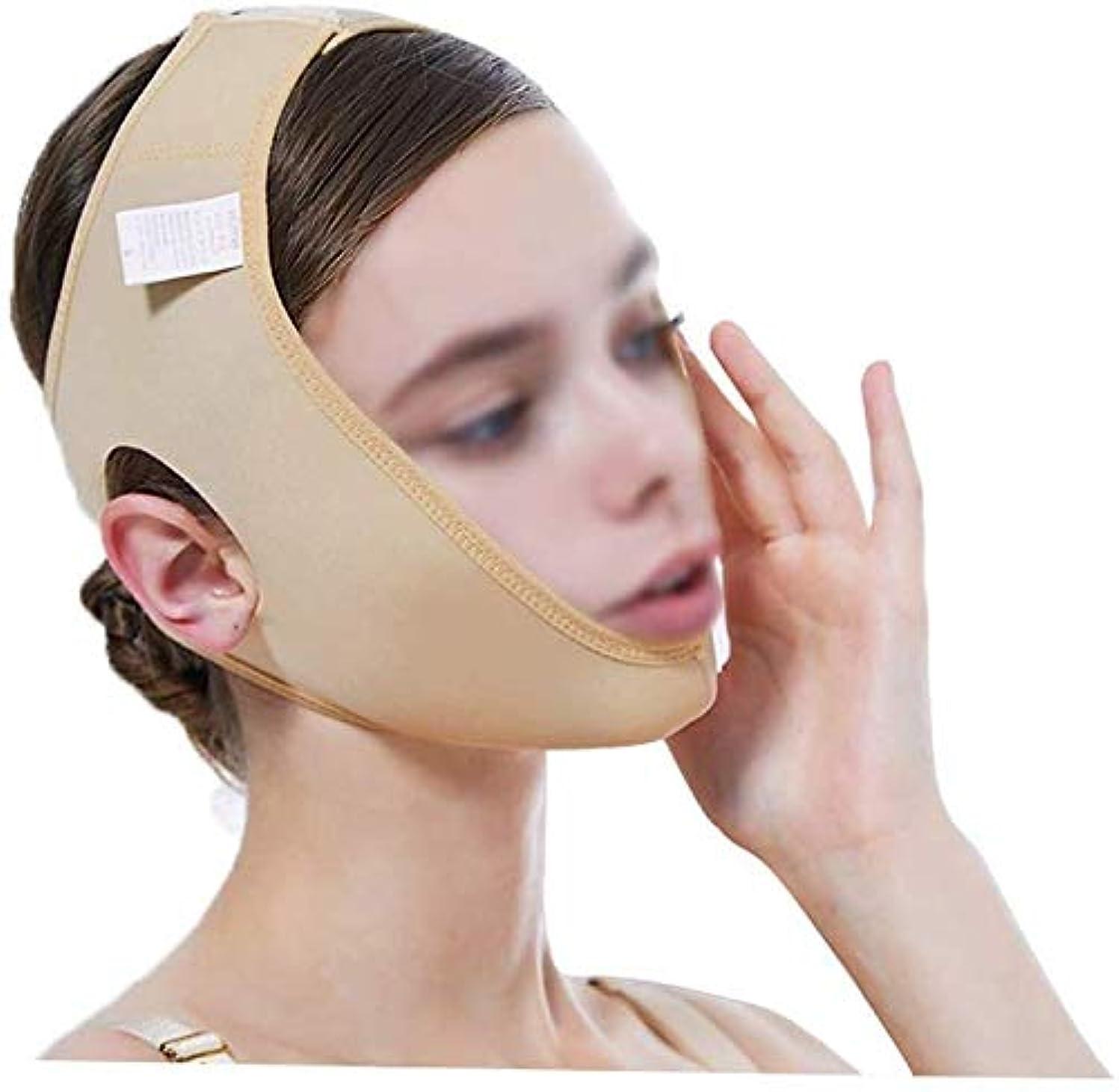 路面電車せせらぎ誇張するスリミングVフェイスマスク、顔と首のリフト、減量ポストヘッド薄型ダブルチンアーティファクトVフェイスビームフェイスジョーセットフェイスマスク(サイズ:M)