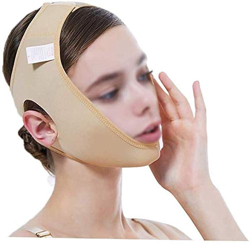 たくさんの証言するキー美しさと実用的な顔と首のリフト、減量ポストヘッド薄型ダブルチンアーティファクトVフェイスビームフェイスジョーセットフェイスマスク(サイズ:XS)