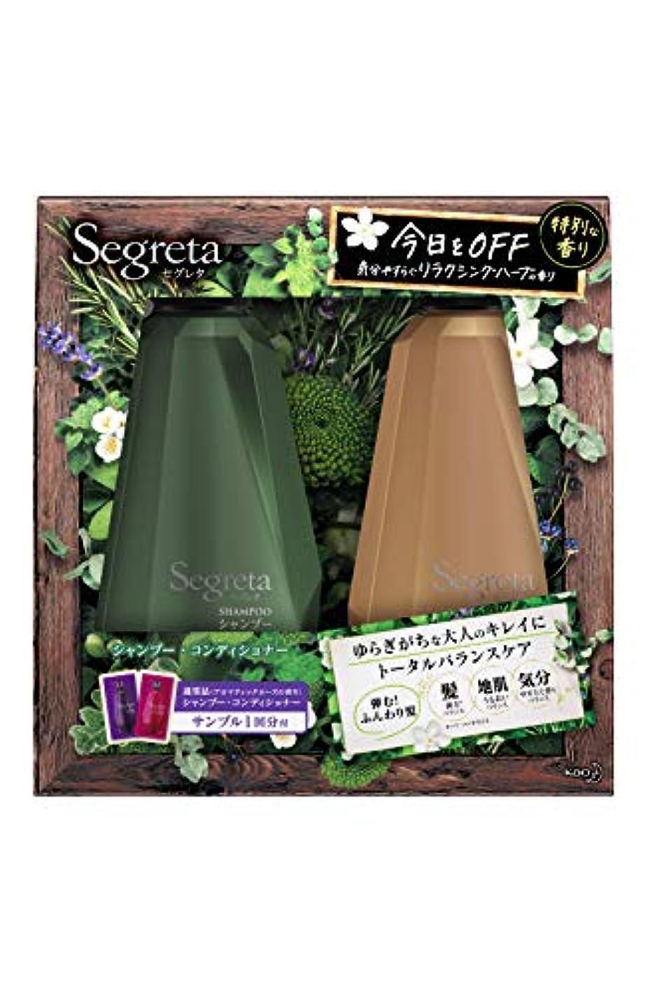障害者みなすあたりセグレタ ポンプペア リラクシングハーブの香り (シャンプー430ml+コンディショナー430ml) セグレタアロマティックローズの香りシャンプー?コンディショナーサンプル1回分付き