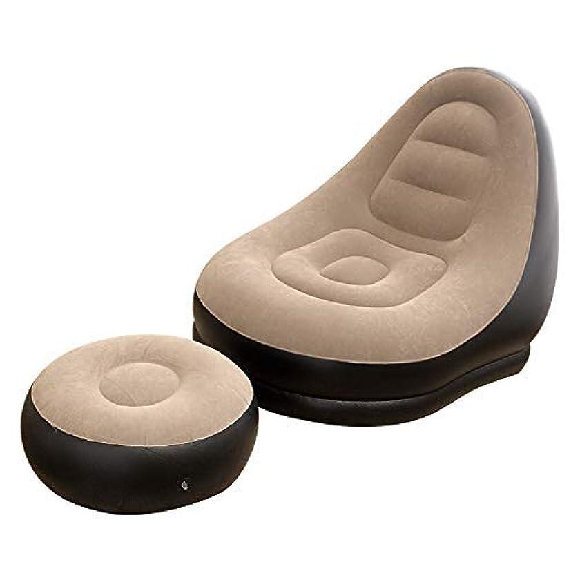 十分です競合他社選手有名インフレータブルソファーベッド怠惰なソファー個別のバルコニー昼寝寝室クリエイティブレジャードミトリーラウンジチェア
