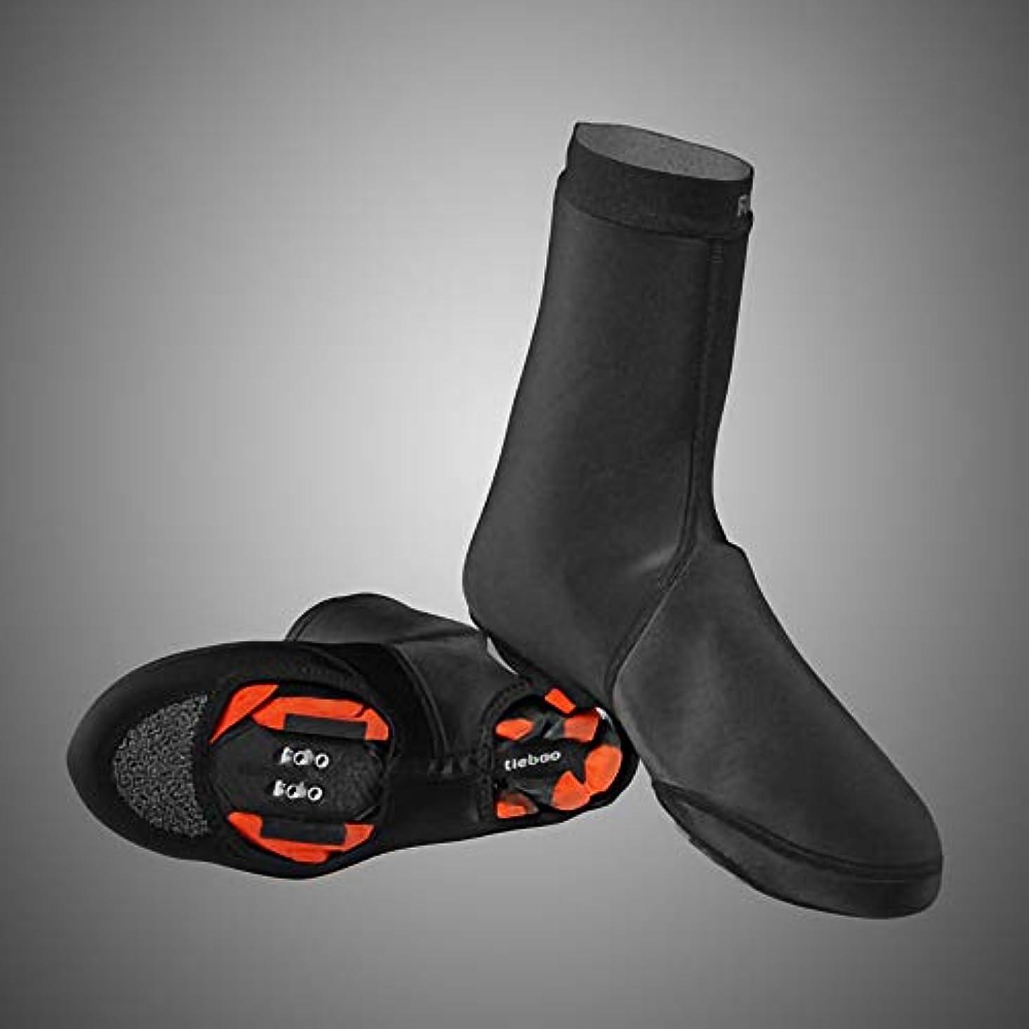 技術者コーヒー見ましたOkiiting ユニセックス防風サイクリングシューズカバー自転車シューズカバーサイクリングレインシューズカバー防風カバー防風性のある暖かいオーバーシューズ水分を発散する高い弾力性どんな靴の形状にも適しています うまく設計された (Color : Dark black)