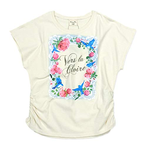 e13ea03286afe  ナーナッド  1420093 プリント Tシャツ カットソー トップス 女の子 ガールズ キッズ 子供服 半袖 花