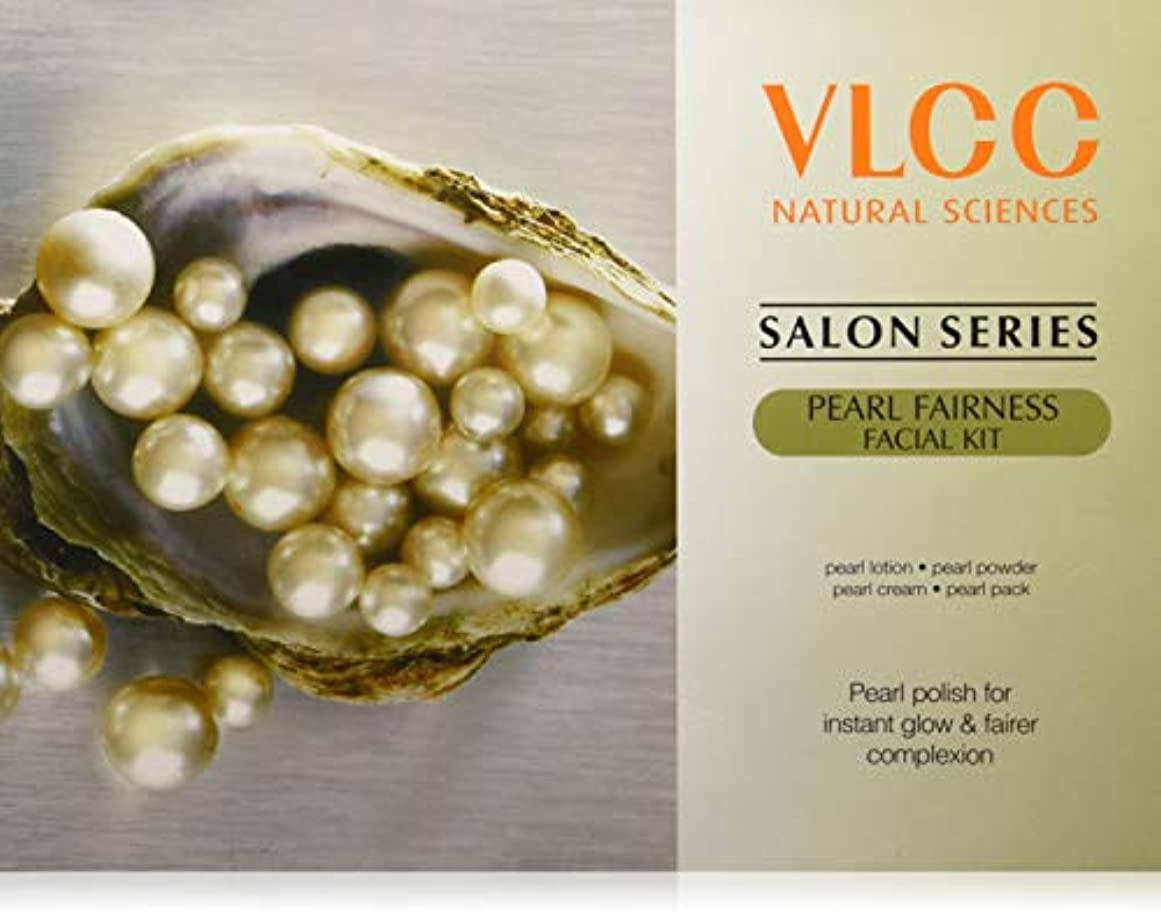 特権的苦しめる生むVLCC Salon Series Pearl Fairness Facial Kit, 240g