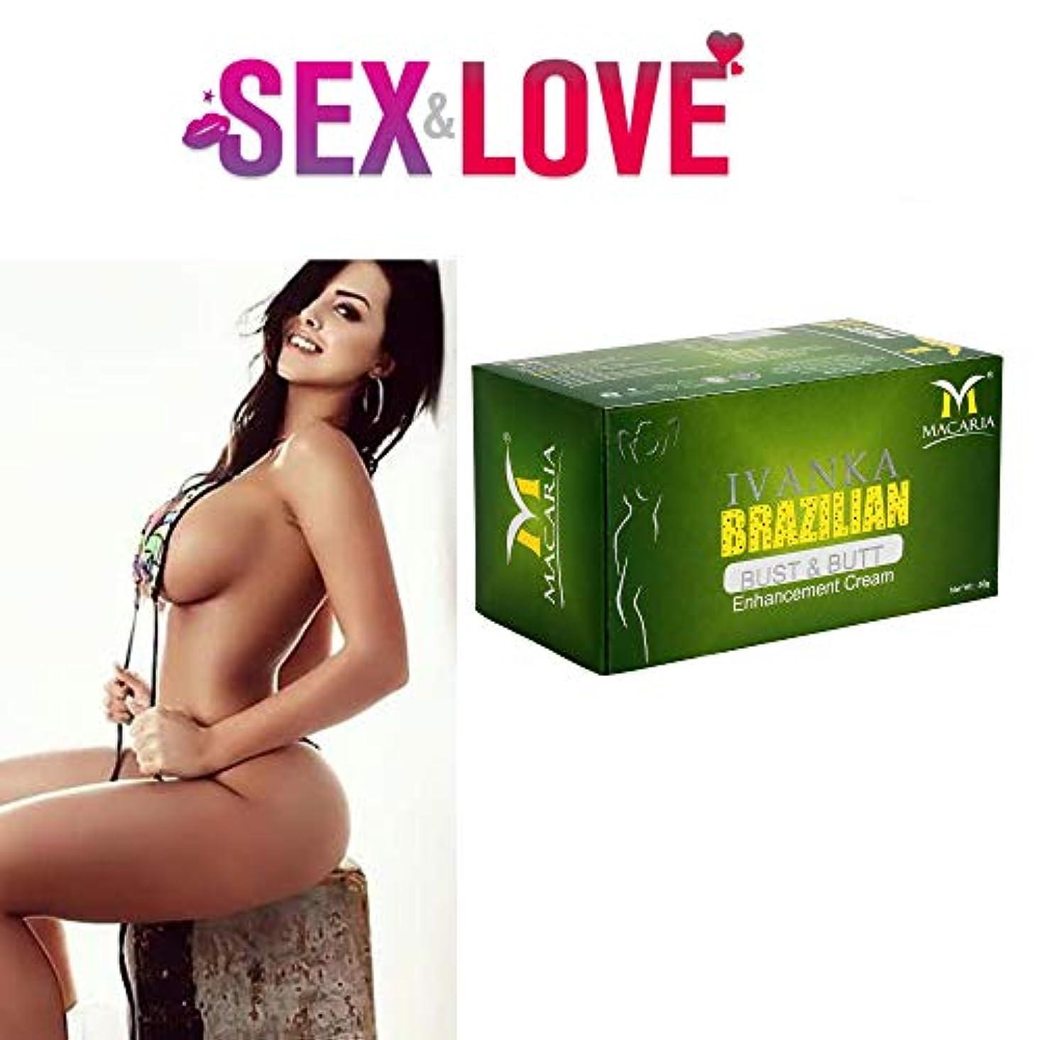 スペイン語見て動機付けるBreast Enhancement Cream - Natural Breast